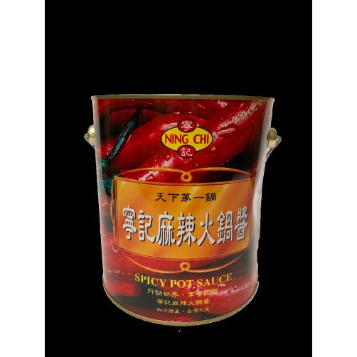 寧記-麻辣鍋底醬-3kg