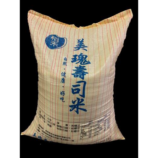 壽司米-袋/公斤