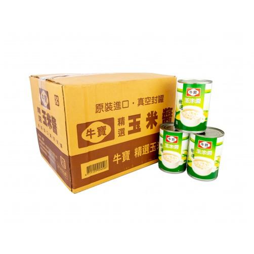 【牛寶】玉米醬410g