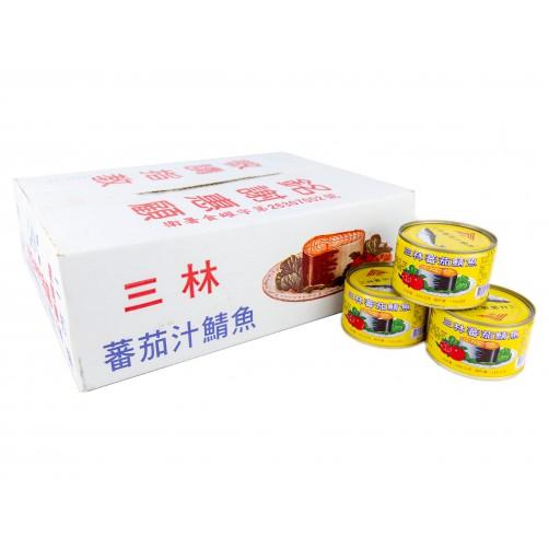 【三林】平二蕃茄鯖魚220g