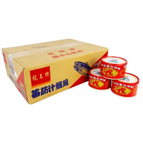 【龍王】平二號蕃茄鯖155g
