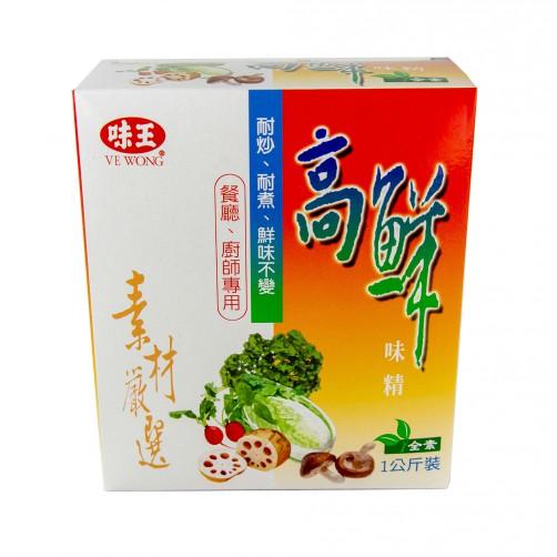 【味王】高鮮(盒裝)1kg