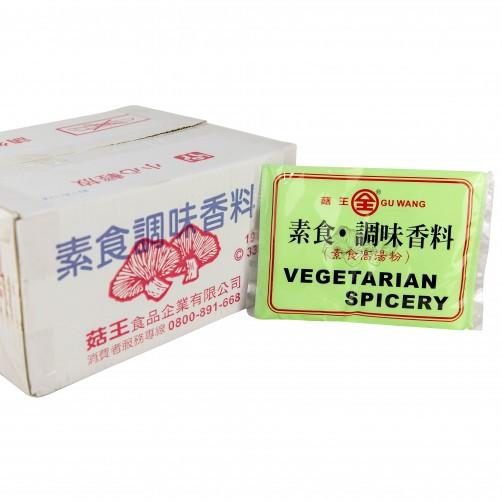 【菇王】素食調味香料100g