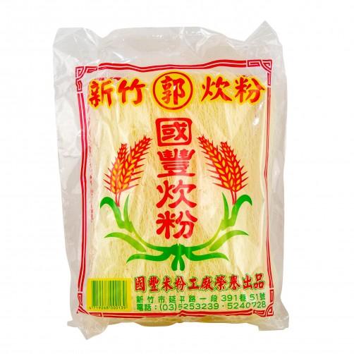 【國豐】細米粉250g