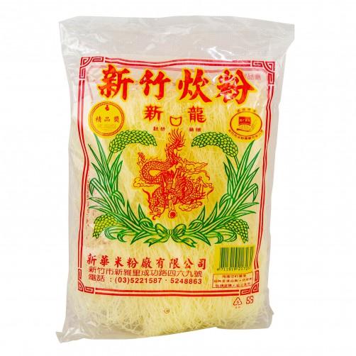 【新龍口】新竹米粉200g