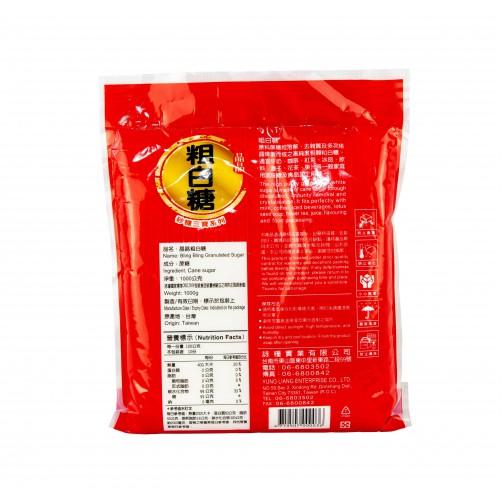 【晶晶】特級白砂糖1kg