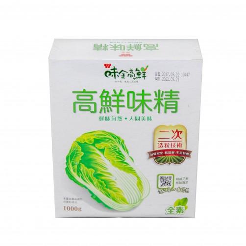 【味全】白菜高鮮1kg